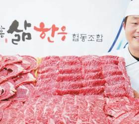 [<!HS>남도의<!HE> <!HS>맛<!HE>&<!HS>멋<!HE>] 최상의 '한우 암소 고기'를 착한 가격에 드립니다