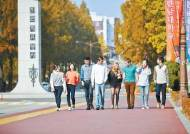 [세계로 뻗는 대학] '외국어가 강한 대학' 세계 256개 대학과 교류