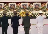 해병대 헬기사고 순직자 5명 국가유공자 결정