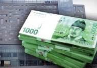 국민연금 상반기 수익률, 캐나다연금의 7분의 1 그쳐