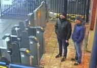 형사 250명이 CCTV 1만1000시간 뒤져 러 남성 2명 지목…英 이중스파이 독살 시도 용의자 기소