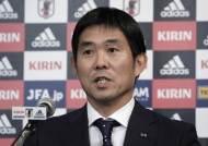 홋카이도 지진 여파로 7일 일본-칠레 A매치 취소