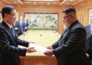 """[속보] 文특사단 만난 김정은 """"비핵화 확실히 약속"""""""