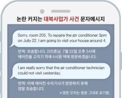<!HS>김일성<!HE>대학 개발 안면인식장비, 군 납품시도한 사업가 기소