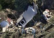 [서소문사진관] 태풍에 이어 홋카이도 6.7 지진 강타, '멘붕'에 빠진 일본