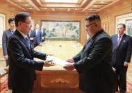 """청와대가 대북 특사단 관련 """"모른다""""고만 하는 이유"""