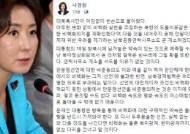 """나경원 """"대북특사단, 어김없이 빈손으로 돌아왔다"""""""