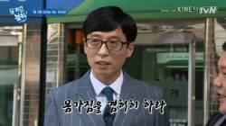 """유재석·강호동·이경규 """"쇼는 계속돼야 한다"""""""