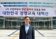 """세종대 김대종 교수 """"신용카드 수수료 전면 개편 필요"""""""