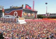 북한, ICBM 뺀 9·9절 미국에 보여줬다