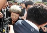 <!HS>시골<!HE>판사 박보영 전 대법관, 첫 출근은 환영 대신 항의
