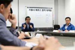 """""""협의 없이 환자 정보 공개""""···서울시·질본 또 메르스 충돌"""