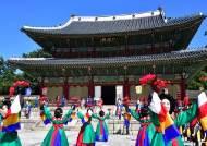 첫 국빈환영식 열린 '세계유산' 창덕궁의 아름다운 모습들