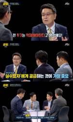 "<!HS>이철희<!HE> ""부동산 시장 과열은 지난 정부의 책임"""