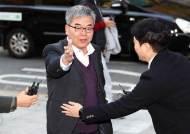 박훈 변호사, '노회찬 지역구' 무소속 출마 선언