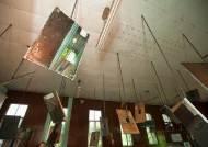 작품과 하나 된 광주 국군병원 옛터...역사를 위로하다