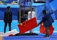 [아시안 게임] 태극기 거꾸로·오성홍기 추락…첫날부터 총체적난국
