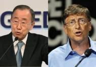 """반기문·빌게이츠, 기후변화국제위 이끈다…""""기후변화 독려 역할"""""""