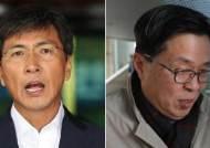 업무상 위력에 의한 간음…안희정 무죄, 김문환 유죄인 이유