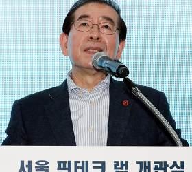 """[안혜리 논설위원이 간다]""""서울시가 알면 뒷감당 못해요""""···<!HS>핀테크<!HE> 업체는 익명 당부했다"""