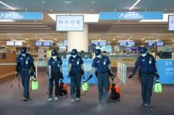 메르스 확진자 회사 직원 5명, 쿠웨이트서 죽 같이 입국