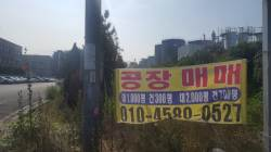 """""""직원 늘리기? 폐업 고민중""""···中企·소상공인 고용 참사"""