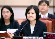 """이은애 8번 위장전입 … 야당 """"인사검증 무의미"""" 선서 막아"""