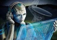 30억 광년 떨어진 별에서 '우주생명체' 단서 찾은 AI