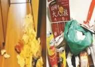 에어비앤비 숙소, 쓰레기장 만들고 그냥 간 중국 관광객
