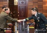 남북, 서해 NLL 완충수역 논의…포괄적 합의서 문구 협의