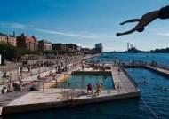 아오모리·코펜하겐·헬싱키…여름 해외여행 '쿨시티'가 떴다