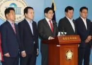 한국당 초재선 14명 당협위원장 백지위임...김병준호에 힘 실리나