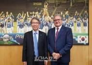 KBO, WBSC와 '2019 프리미어 12' 서울 개최 및 일정 논의
