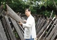 가야금 제작 명장, 한국의 명품 소리를 만든다