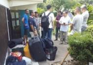 제주 난민 신청 예멘인 23명에 '인도적 체류허가' 결정
