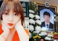"""허영란 """"오빠 사망, 시비 아닌 졸음운전 때문"""" 화물차 기사 주장 반박"""