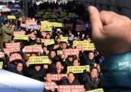 [이코노미스트] 한국은 차량 공유 서비스의 무덤? 모호한 규제와 관련 업계 반발에 발목