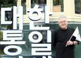 """<!HS>김형석<!HE>ㆍ지코ㆍ에일리 평양행 """"음악 통해 남북 가까워지길"""""""