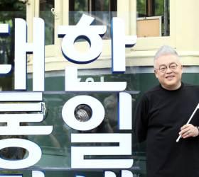 """김형석ㆍ지코ㆍ에일리 <!HS>평양<!HE>행 """"음악 통해 남북 가까워지길"""""""