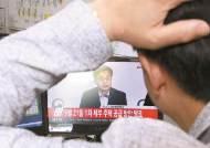 """""""다주택자는 기존 주담대, 전세보증 만기연장도 불가능?""""...여전히 알쏭달쏭한 9ㆍ13대책 Q&A 최종 정리"""