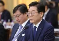 """""""방북 의사 타진했는데…"""" 文 수행명단에 없는 이재명 경기지사"""