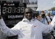 케냐 킵초게, 인간의 한계를 달리다