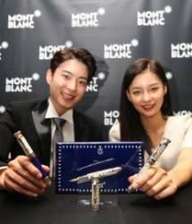 몽블랑 '루드비히 2세' 기념 한정판 만년필 공개