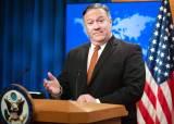"""유엔 """"북한, 예멘 반군에 탱크·탄도미사일 몰래 팔았다"""""""