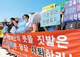 [김남중 논설위원이 간다] 정권 색깔 좇는 교육부는 <!HS>대입<!HE> 손떼고 독립기구에 넘겨라