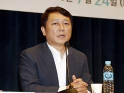 NLL자체가 비정상적 선이라 남북충돌 불렀다는 與 의원