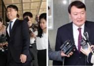 대법 문건 파기 유해용 변호사 구속영장…재판거래 의혹 수사 첫 사례