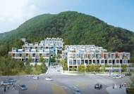 [라이프 트렌드] 아파트 편리성, 전원주택 쾌적성 살린 고급 테라스하우스