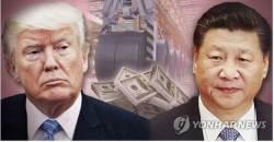 트럼프, 24일부터 중국산 2000억 달러어치에 관세폭탄