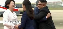 [서소문사진관] 예포발사, 북한 주민의 열렬한 환영받으며 평양 도착한 <!HS>문재인<!HE> 대통령